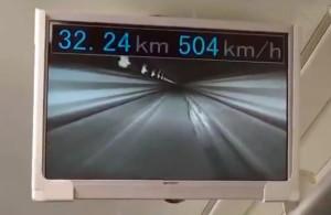 Japan: L0 schneller als 500 km/h