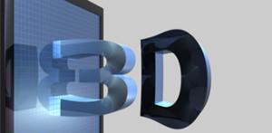 Affichage publicitaire 3D sans lunettes