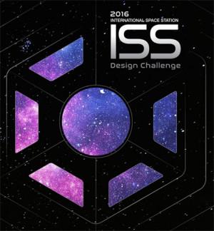 Concours d'impression 3D pour et dans la station spatiale internationale
