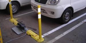 Nieuw draadloos laadsysteem voor elektrische auto's