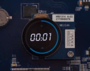 close up of display mb1314