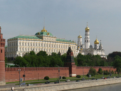 Russia and the Energy Charter Process: Which Way Forward?