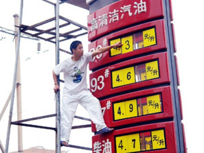 High oil prices are caused by consumers, not speculators