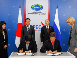 Japanese utilities may snub Putin's plan to feed Asia with LNG