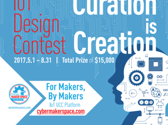 "WIZnet to hold IoT design contest ""Curation is Creation"""