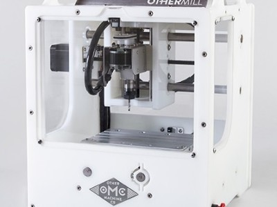 Design your PCB and win a desktop CNC milling machine