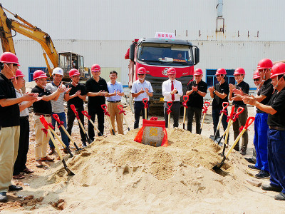 Big in China! Kurtz Ersa lays foundation stone for factory extension in Zhuhai