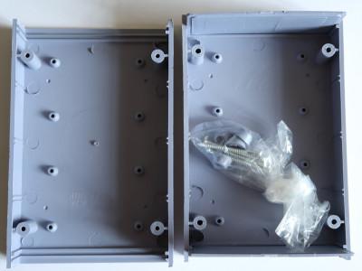boitier plastique pour le projet