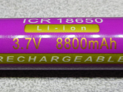 An 8,800mA rated lithium-ion battery, real or fake?!