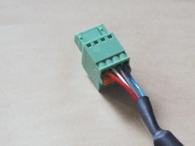 Das Kabel für den Bus
