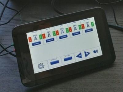 Universal Intercom System