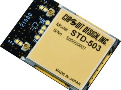 Kompaktes 2,4 GHz Funktransceiver-Modul: 50% kleiner