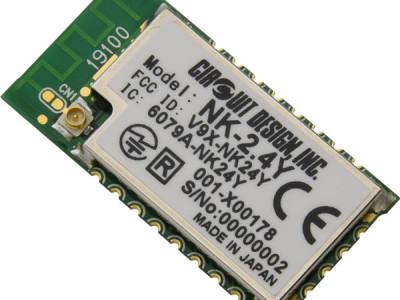 Kompaktes integriertes Funksteuerungsmodul