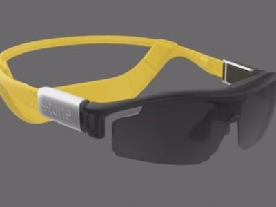 Sportbrille mit Musikwiedergabe über Körperschall