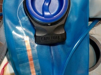 internal water bag