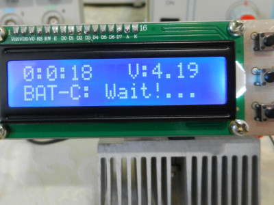 Battery capacity calculation procedure
