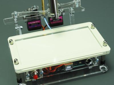 Laser Plot Clock - rear view