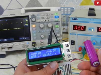 battery-capacity-measurement-using-arduino.jpg