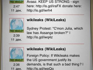 Apple interdit l'accès à Wikileaks