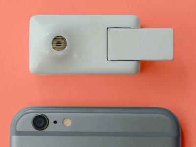 Enregistrer des images 3D avec un téléphone