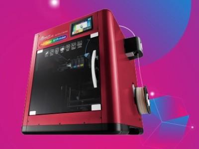 Imprimante 3D couleur: da Vinci Color