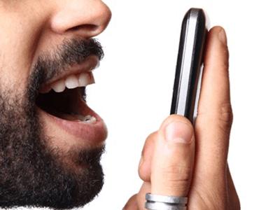 Les ordinateurs apprennent à lire sur nos lèvres