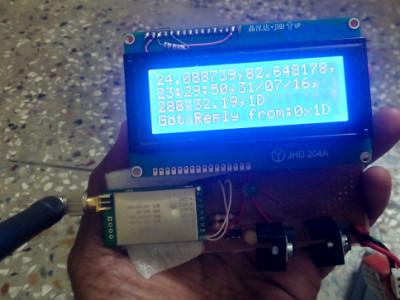 Prototype Down loader (hand held)