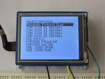 Select Protocol Screen