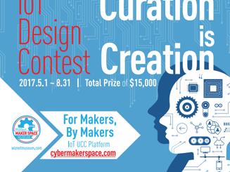 WIZnet organiseert IoT-ontwerpwedstrijd 'Curation is Creation'