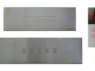 DYNAFORCE – De ideale touch bediening voor metalen voorpanelen
