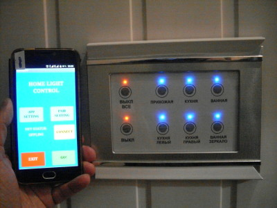 "System of Lights Control for home ""SLC"""
