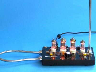 tube-theremin5.jpg