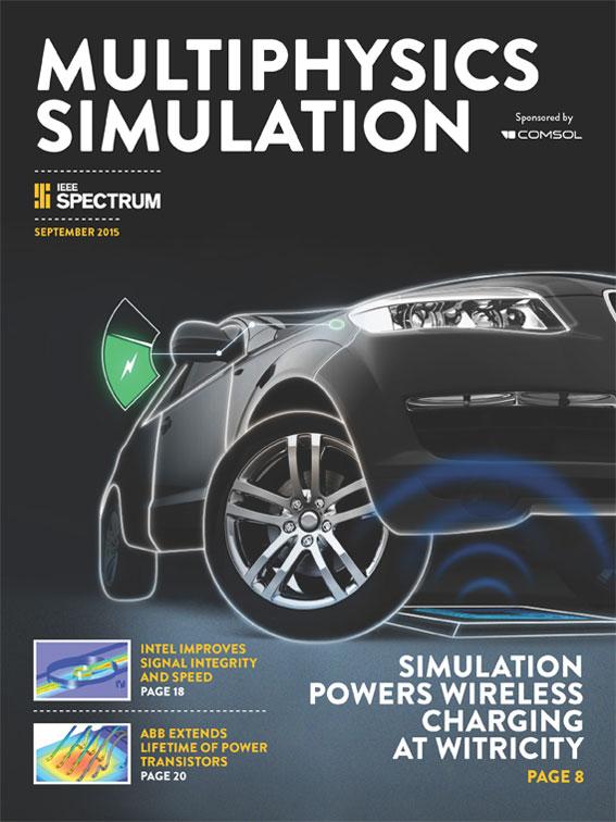 20151228101716_mphsim15-cover.jpg