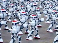 Guinness-Rekord: Tanzende Roboter