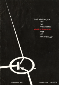 hg-1964-cover.png