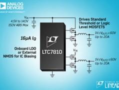 LTC7810: High voltage switching regulator IC