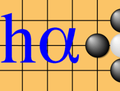 AlphaGo:Mensch = 3:0 – Rente oder Geburt echter KI?