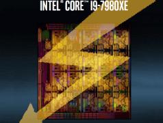 i9-7980XE. Bild: Intel (modifiziert)