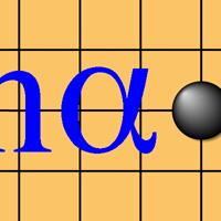 AlphaGo vs. Man = 3:0 – the dawn of AI?