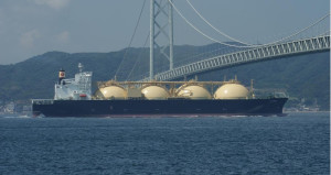 Games Changers for LNG Markets in the East Mediterranean
