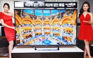UHDTV: 4K-Fernseher mit 84 Zoll von LG
