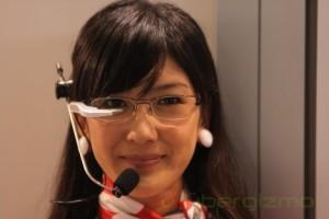 Des lunettes qui en mettent plein la vue