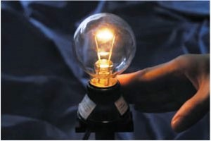 The Eco Bulb gives better efficiency