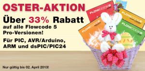 OSTER-AKTION: Jetzt Flowcode 5 (Pro-Version) bestellen und über 33% sparen!