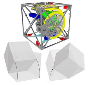 Un cube mobile et impossible et déplacer
