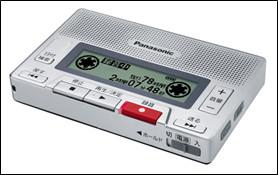 Moderne techniek vermomd als ouderwetse cassette-recorder