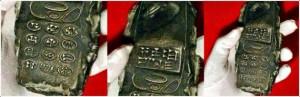 Ötzi's min-4G-mobieltje gevonden