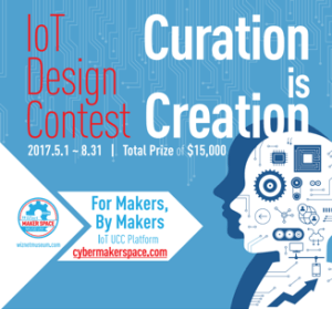 'Curation is Creation' wordt gehouden van mei tot augustus 2017, met 16 prijzen van in totaal  $ 15.000.