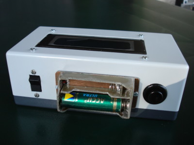 View of the battery socket on the top side