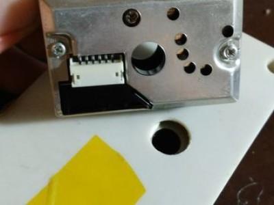 Sensor Sharp used